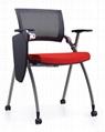 可折疊會議椅高檔鋁合金寫字板 3