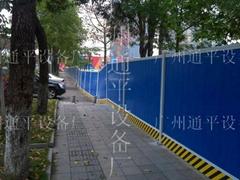 PVC围挡围壁