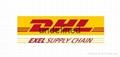 深圳DHL國際快遞貨代