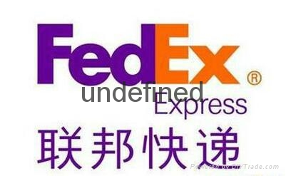 深圳DHL国际快递货代 3