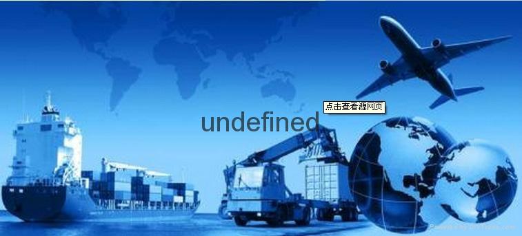 深圳DHL国际快递货代 4