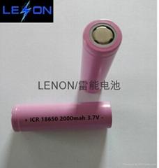锂电池18650/2000毫安充电电池