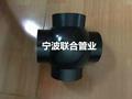 虹吸排水管件球形四通110型