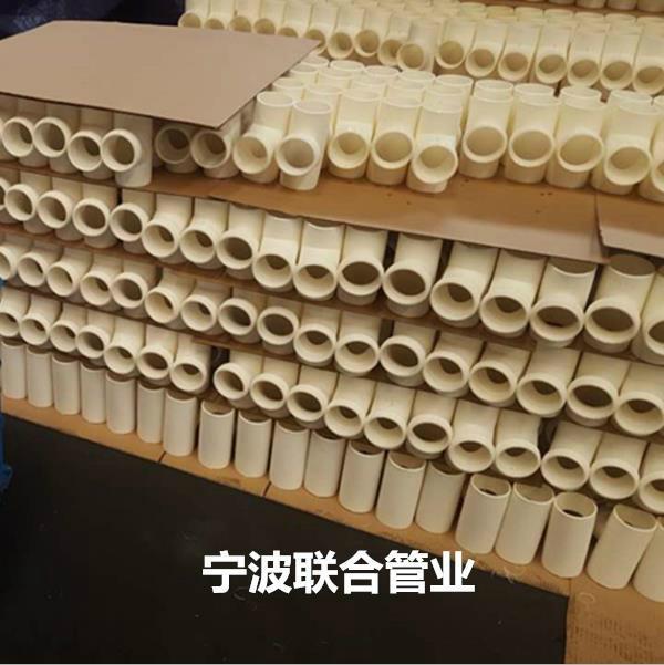 同层排水管件三通管径160 3