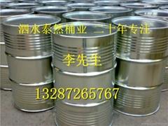 塑料桶|吨桶|200L塑料桶|果汁桶|涂料桶|机油桶|润滑油包装桶|皮重8kg塑料桶
