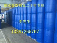 塑料桶|噸桶|200L塑料桶|果汁桶|塗料桶|機油桶|潤滑油包裝桶