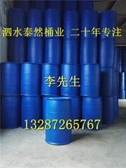 塑胶容器 200L塑料桶 200L化工桶 原厂直供