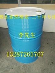 200L烤漆桶|200kg化工