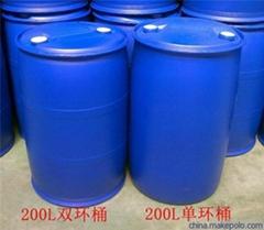 200L單環雙環化工塑料桶 出口塑料桶 食品塑料桶 化工塑料桶