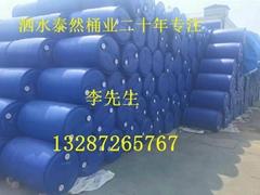 二手一次性容器 200L塑料桶 200L化工桶 原厂直供 9成新无毒味