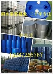 二手開口塑料優質200L二手廣口桶 已清洗二桶 二十年企業保証