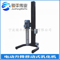 供应电动液压升降移动式高剪切均质乳化机