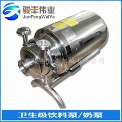 供應不鏽鋼衛生級飲料泵奶泵