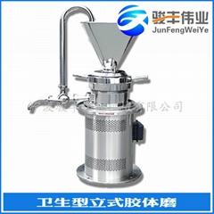 供應JML不鏽鋼衛生級立式膠體磨機