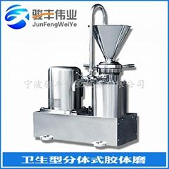 供應JMF不鏽鋼衛生級分體式膠體磨機