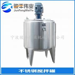 供应不锈钢电加热立式搅拌罐