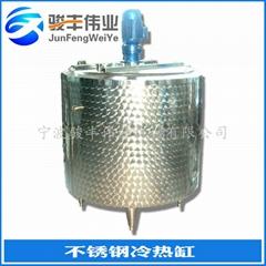 供应不锈钢卫生级三层立式搅拌冷热缸