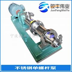 供應不鏽鋼衛生級G型單螺杆泵