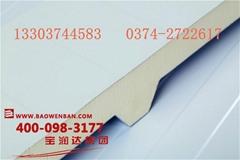 50mm聚氨酯夹芯板 屋面板