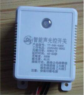 LED激光打碼機 2