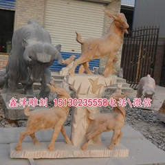 漢白玉大理石三陽開泰雕像
