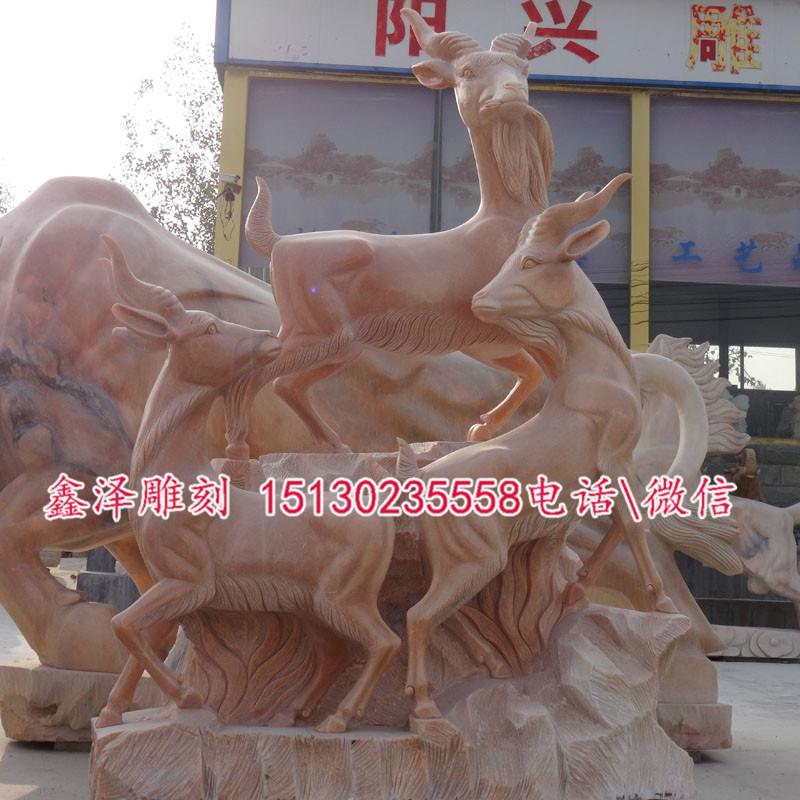 漢白玉大理石三陽開泰雕像 2