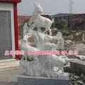 漢白玉大理石三陽開泰雕像 3