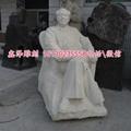 石雕名人雕像毛主席雕像房山漢白玉石料 1