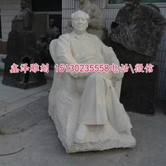 石雕名人雕像毛主席雕像房山漢白玉石料
