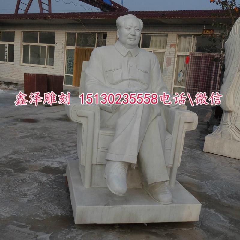 石雕名人雕像毛主席雕像房山漢白玉石料 2