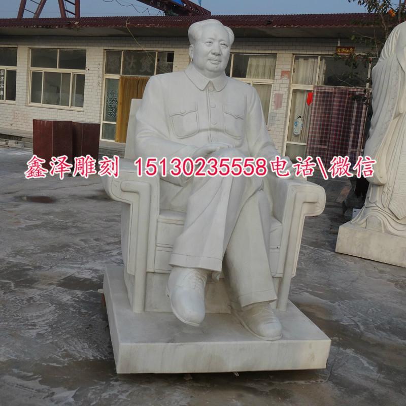 石雕名人雕像毛主席雕像房山漢白玉石料 3
