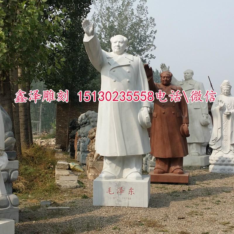 石雕名人雕像毛主席雕像房山漢白玉石料 4