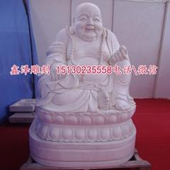 一級漢白玉手工石雕彌勒佛像