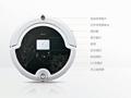 厂家批发OEM保洁机器人/尊享系列/自动回冲灰尘识别遥控控制吸尘器 5