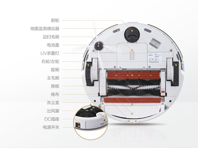厂家批发OEM保洁机器人/尊享系列/自动回冲灰尘识别遥控控制吸尘器 4