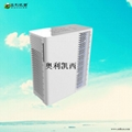 Home Air Purifier//wiping off the