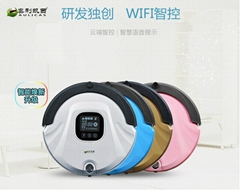 The New Design Robot Vacuum Cleaner suitable for home office by remote control