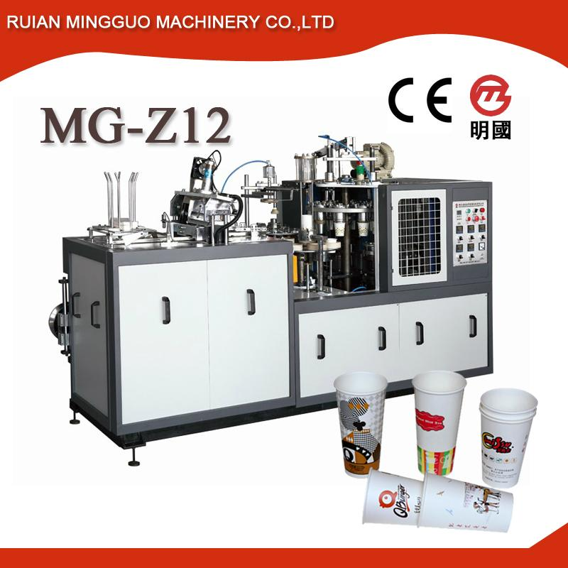 Hot selling high speed machine to making disposable cup coffee paper cup machine 1