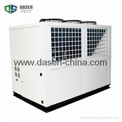8HP Air Cooled Box-Type Chiller