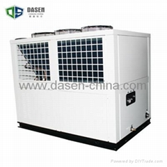 Air-Cooled Water Chiller with Best Price