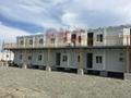 UN Supplier --Prefabricated Mobile House