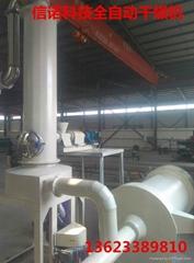 三盐基硫酸铅干燥机