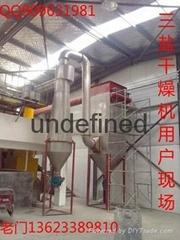 碱式碳酸锌全自动干燥机
