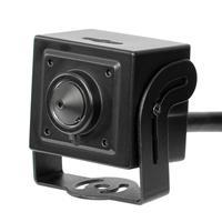2016 D-VITEC Newest HD 1080P real time 2MP Mini IP pinhole camera ATM camera