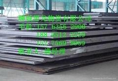 Q235D钢板