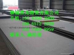 Q345D钢板