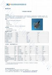 北京供应 气体检测专用激光器