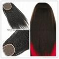 Mongolian Virgin Hair 18inch Jewish Wig with Silk Top Kosher Wig Wavy Layer  2