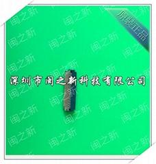FH26W-31S-0.3SHW广濑HRS连接器31P