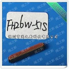 FH26W-51S-0.3SHW广濑HRS连接器51P